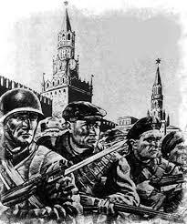 Великая Отечественная Война Реферат gw s  великая отечественная война 1941 1945 реферат