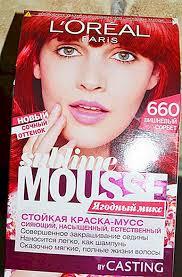 Farby Na Vlasy Loreal Sublime Mousse Vyzerajú Slušne Jednoducho A