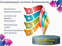 Дипломная работа на тему оценка кредитоспособности предприятия