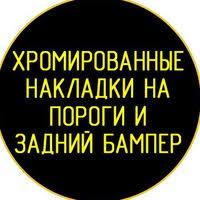 Сергей <b>Хром</b> | ВКонтакте