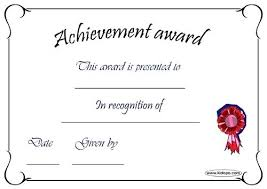 Printable Awards Templates Printable Achievement Certificate Template Completion Awards