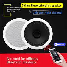 10W Bluetooth Mini Loa âm trần nhà nhạc nền Hệ thống hoạt động loa dành cho  nhà thông minh âm thanh|In-ceiling Speakers