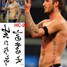 водонепроницаемый стирка татуировки пастер дэвид бекхэм тату той же