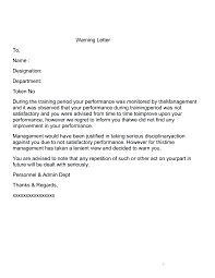 poor s performance letter sle termination due to letters for requesting evaluations and reports