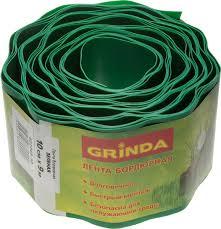 "<b>Лента бордюрная</b> ""<b>Grinda</b>"", цвет: зеленый, 10 см х 9 м"