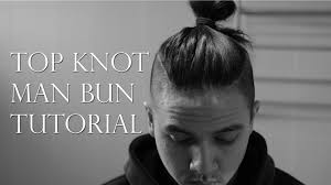Topknot Hair Style how i cut & style my hair top knot man bun ket cut tutorialhow 3955 by wearticles.com