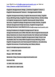 english assignment help english homework help online english tutor