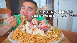 How to make LOBSTER NOODLES ...