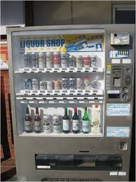 Beer Vending Machine Japan Gorgeous Japan The Land Of Vending Machines Kuriositas
