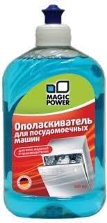 <b>Ополаскиватель</b> для посудомоечных машин <b>Magic Power MP</b>-<b>012</b> ...