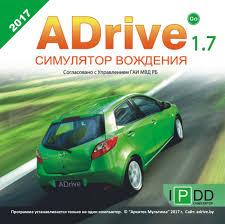d Симулятор вождения тренажёр вождения автомобиля с  driving simulator