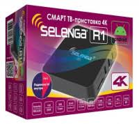 <b>Медиаплеер Selenga R1</b> — Отзывы