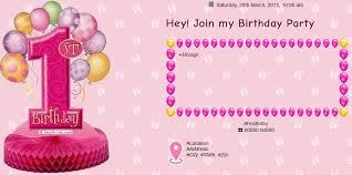create invitation card free create invitation card for 1st birthday 1st birthday invitation card