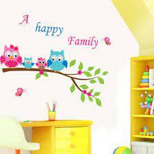 Sweet Family Name Wallpaper