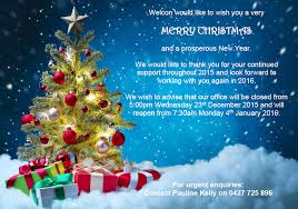 Office Christmas Wishes Christmas Wishes Welcon Technologies