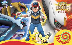 Anime News India - Pokémon the Movie : Arceus Aur Jeevan ka Jewel to  Premiere on 17th November at 10:30AM only on Hungama TV ! Thanks The Anime  Channel India for the