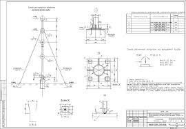 Рабочий проект Блочно модульная котельная на твердом топливе х  Рабочий проект Блочно модульная котельная на твердом топливе 8х4 м
