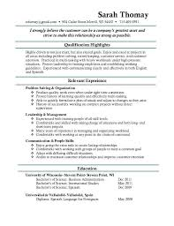 Pharmacy Technician Resume Template | Resume Sample intended for Pharmacy  Technician Resume Sample No Experience