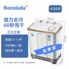 Máy giặt mini bán tự động loại nhỏ gia đình sinh viên ký túc xá cho thuê  phòng trẻ sơ và em lười mặc đồ lót m chính hãng 1,191,000đ
