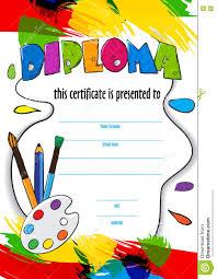 vector диплом детей картины для поставки на творческом состязании  vector диплом детей картины для поставки на творческом состязании в детском саде или школе диплом детей