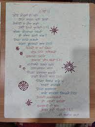 Try new english marathi dictionary (beta). My Marathi Handwriting Penmanshipporn
