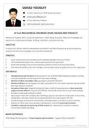 Mechanical Site Engineer Sample Resume Delectable Mechanical Engineer Resume Summary Years Experience In For Fresher