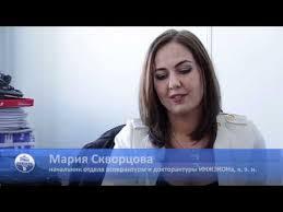 УфаДиссер Помощь в написании диссертации в Уфе Срочные  Аспирантура ИНЖЭКОН