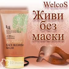 no make up bb cream face blemish balm whitening welcos