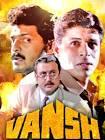 Javed Jaffrey Karm Yodha Movie