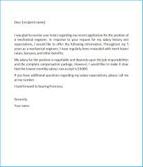 Cool Cover Letter With Salary Requirements As Prepossessing