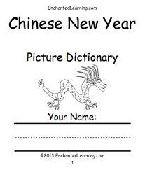 chinese new year picture dictionary a short book to print chinese new year s book cover