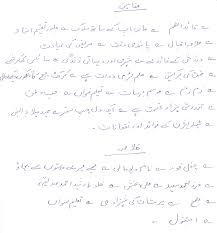 essays in urdu for class th question study  essays on all 10th class urdu essay get help your writing 1 through 30