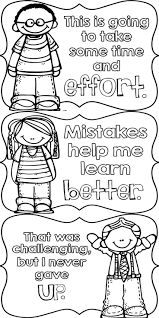 Free Growth Mindset Coloring Pages