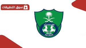 تغريم النادي الاهلي السعودي 6 ملايين ريال - سوق التطبيقات