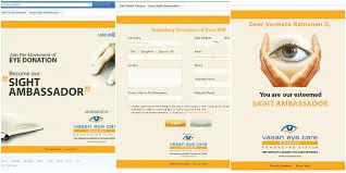 vasaneyecare become a sight ambassador with vasan eye cares new facebook app