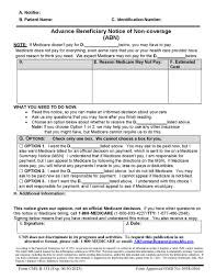 Understanding medicare regulations becomes an absolute must since it is governed by federal laws and regulations. New Advanced Beneficiary Notice Form For Snf Medicare Part B Montero Therapy Services