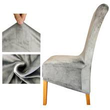 velvet fabric europe long high king back chair cover seat chair covers restaurant hotel party banquet