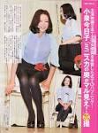 小泉今日子の最新エロ画像(2)
