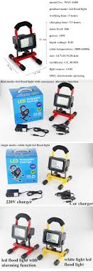 10 Watt Rechargeable Led Work Light 10w 8 4v Portable Led Rechargeable Flood Light Waterproof Led Emergency Rechargeable Work Light For Camping Outdoor Buy Rechargeable Led Flood