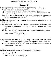 рабочая программа по математике для классов к УМК Бунимович  hello html m648032b5 png hello html 104218d2 png