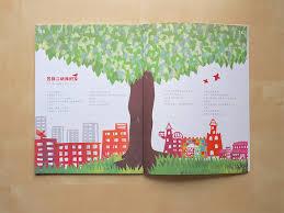 22+ Kindergarten Brochure Templates - Free Psd, Eps, Ai, Indesign ...
