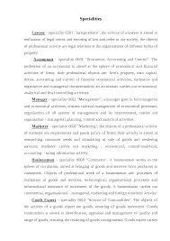 Реклама торгового техникума школы переведённая на английский язык  Это только предварительный просмотр