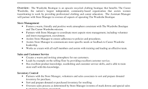 Collection Of Solutions Retail Sales Associate Job Description For ...