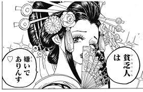 画像尾田栄一郎さん少女漫画みたいな顔の新キャラを出してしまう