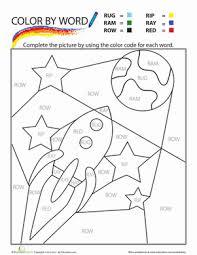 Color By Sight Words Preschoolteaching Kindergarten Colors