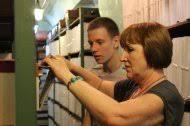 Отчет о Прохождении Архивной Практики Отчеты по практике на заказ Студенты