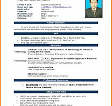 Job Resume Format Download Ms Word Resume Format Forers Doc Download Engineering Pdf Bcom Freshers In 11