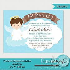 Imprintable Baptism Invitations Greenery Foliage Baptism Invitations D800 Baby Printables