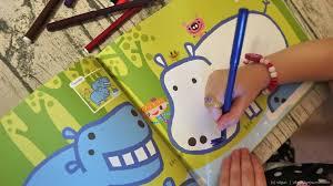 Играй и расти! Скачайте задания <b>Kumon</b> для детей от 4 лет ...