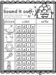 Sound it out with first grade phonics worksheets. Extraordinary Free Worksheets For 1st Grade Phonics Jaimie Bleck